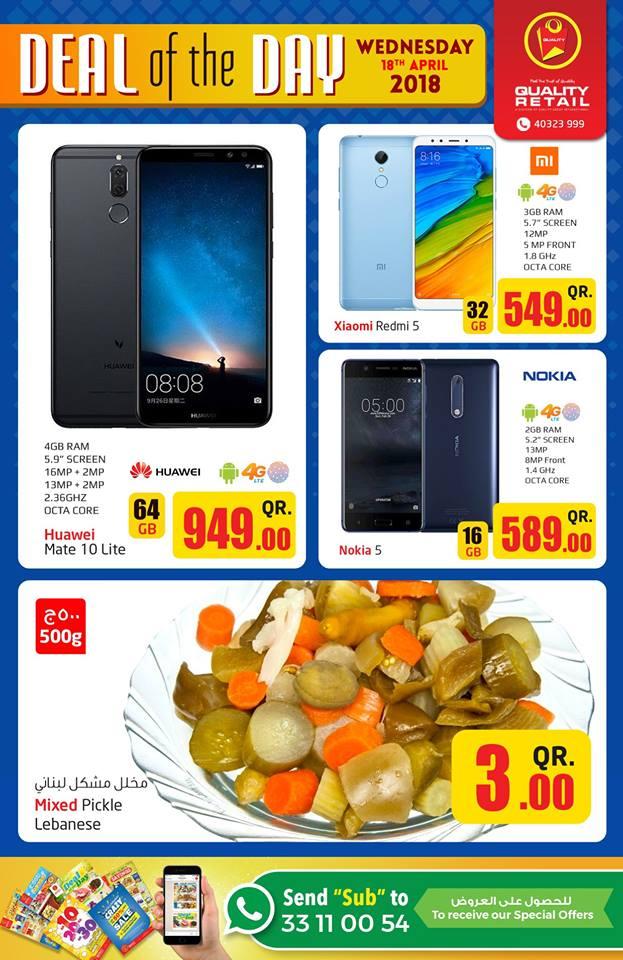 huawei mobile phone price qatar
