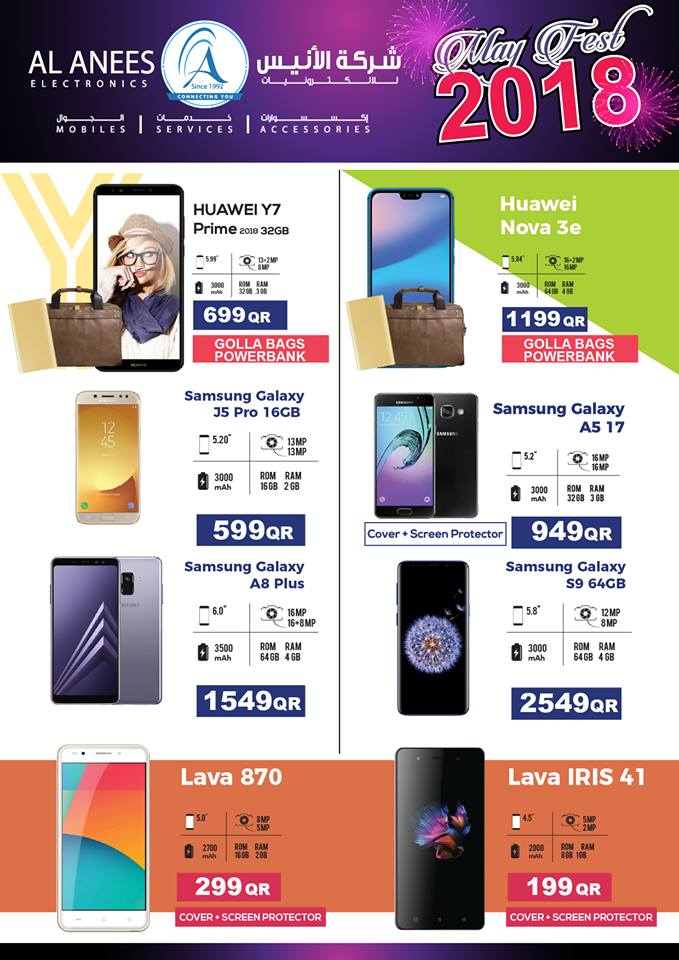 samsung galaxy j7 pro price