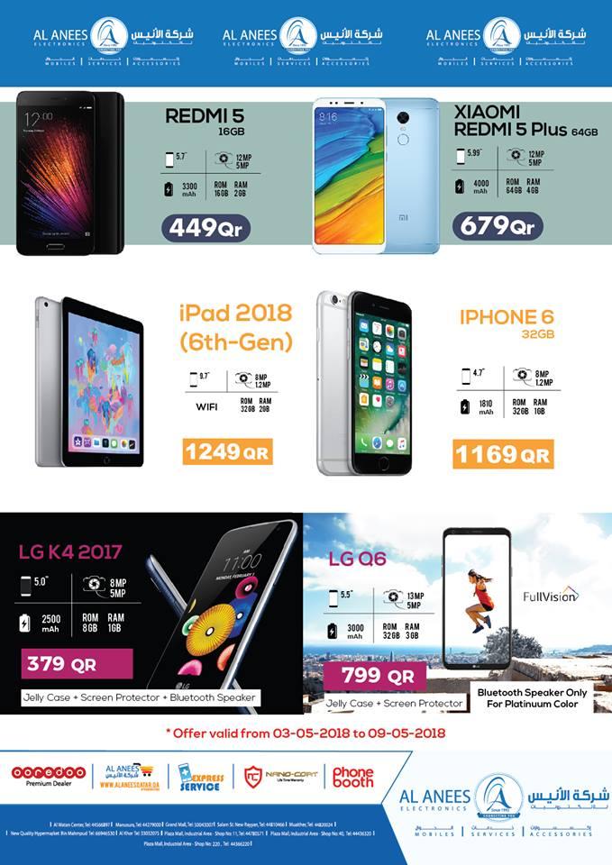 iphone 6 price al anees