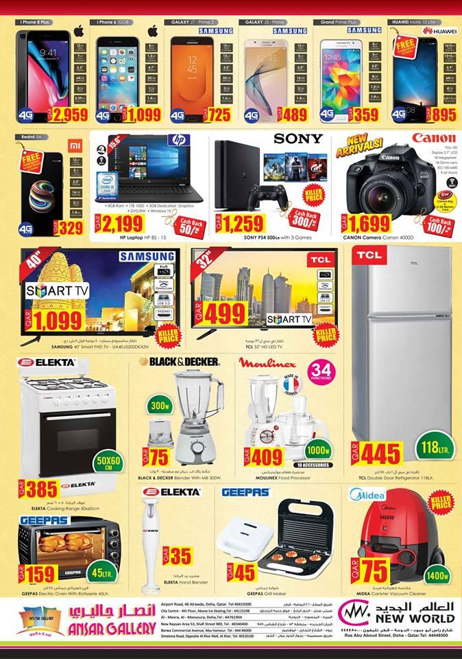 dslr sale price ramadan qatar