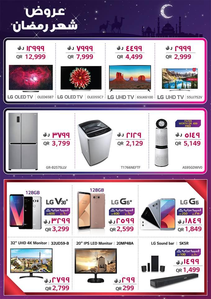 lg refrigerator sale qatar