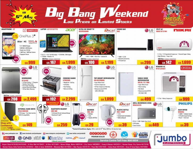jumbo electronics big bang sale appliances
