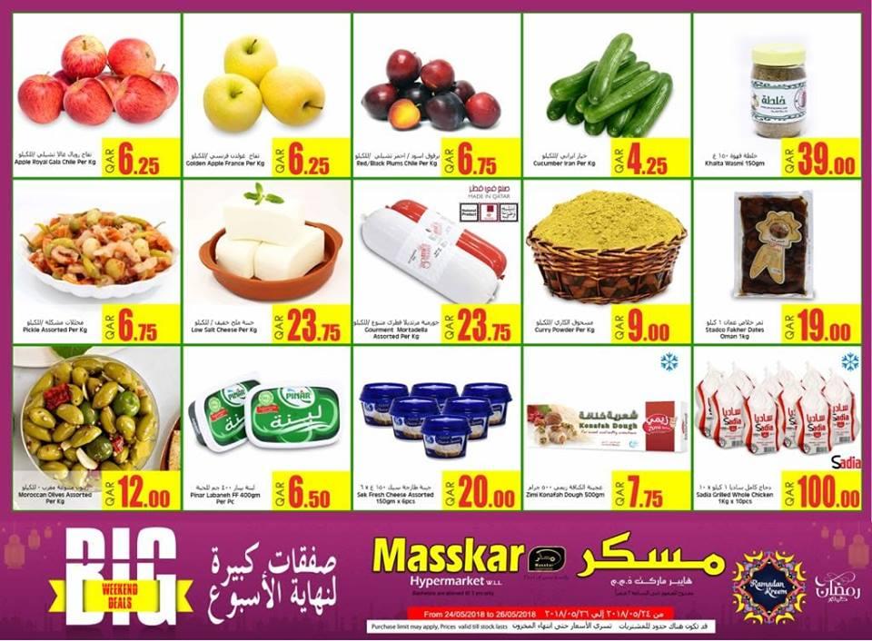 masskar hypermarket weekend sale