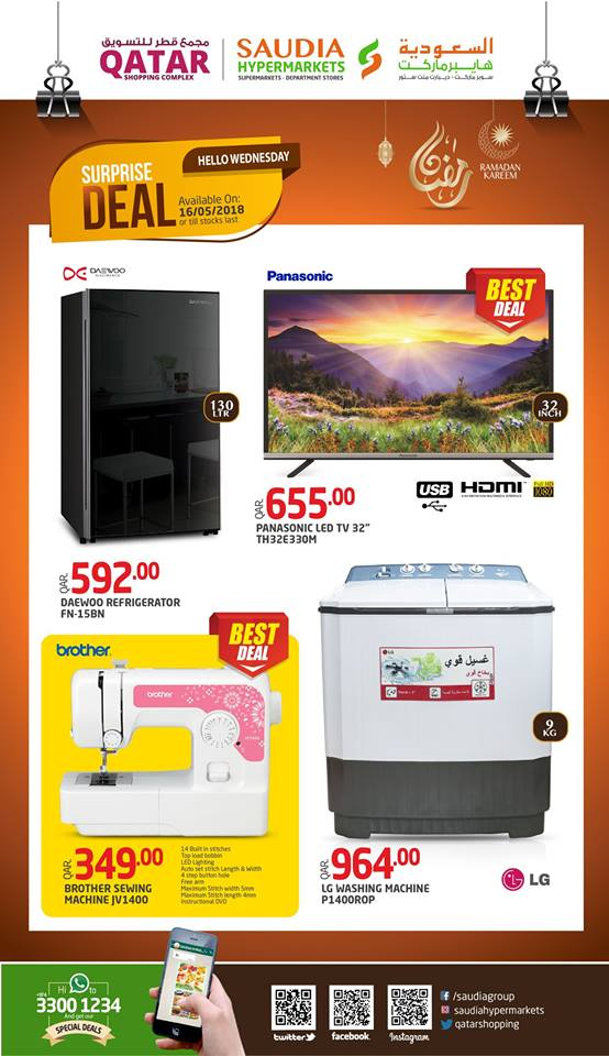 led tv ramadan offers qatar