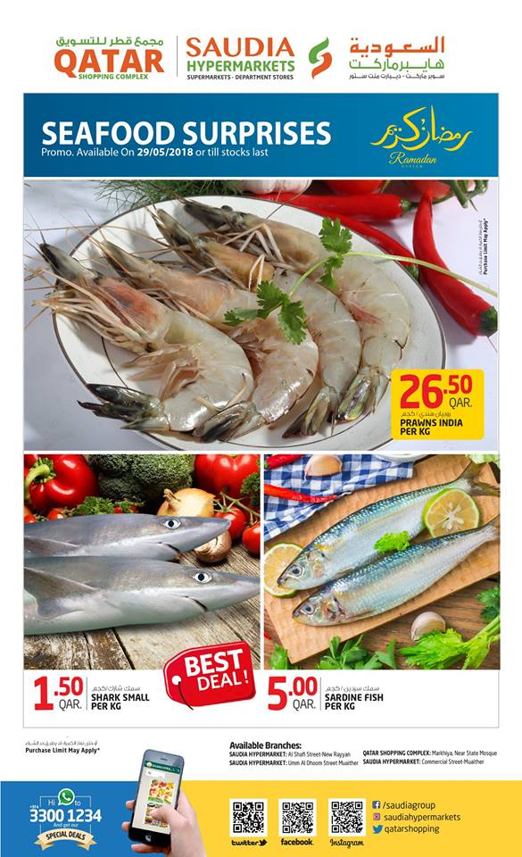 fresh seafood products