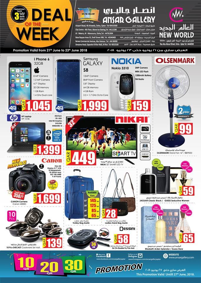 iphone 7 price ansar gallery qatar