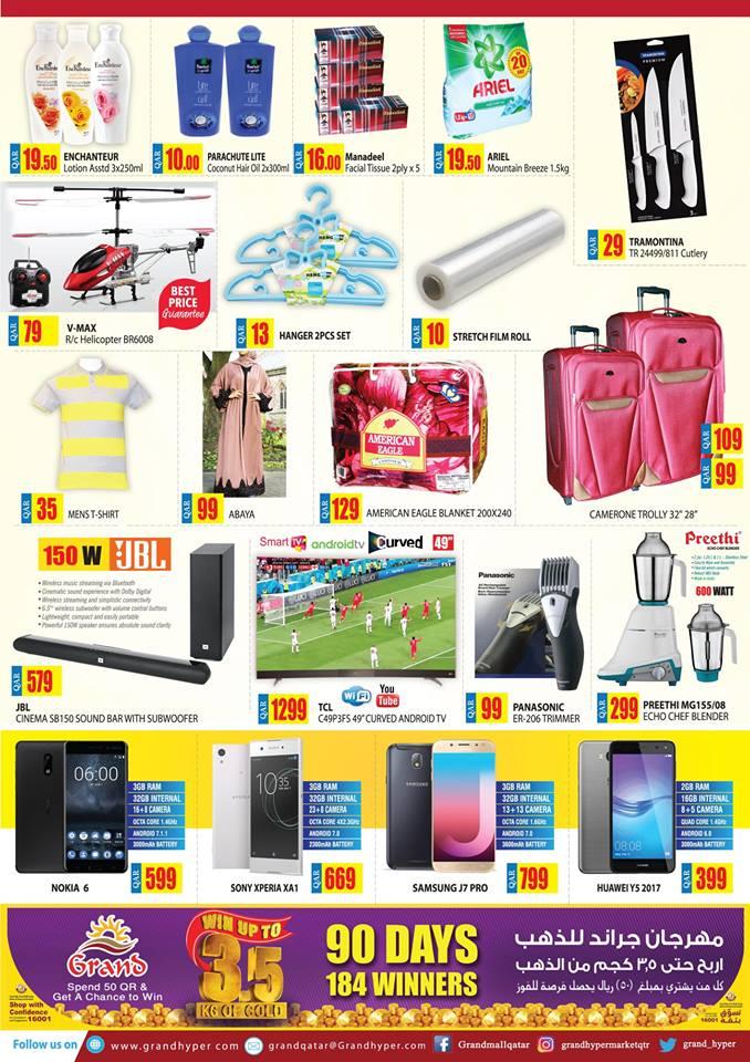 mobile phone price qatar