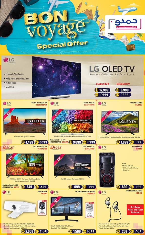 led tv sale in jumbo electronics qatar