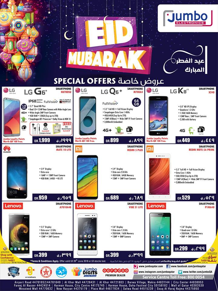 eid mubarak sale