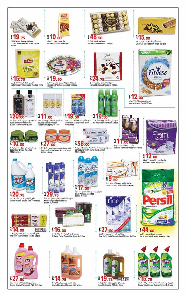laundry detergent products
