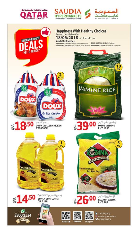 jasmine rice sale qatar