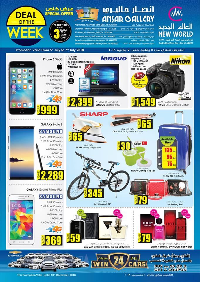 iphone 6 latest price in qatar