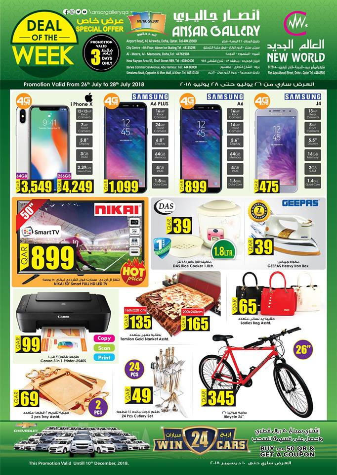 iphone x price in qatar