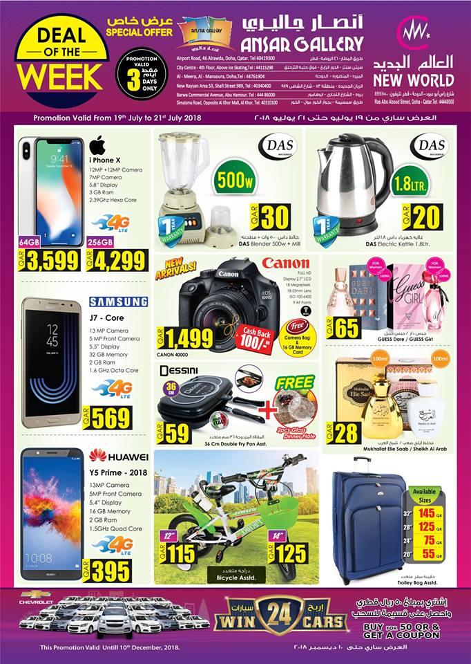 iphone 10 price qatar