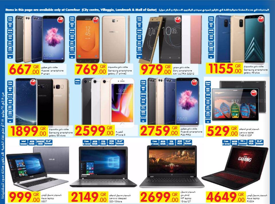 iphone price carrefour qatar