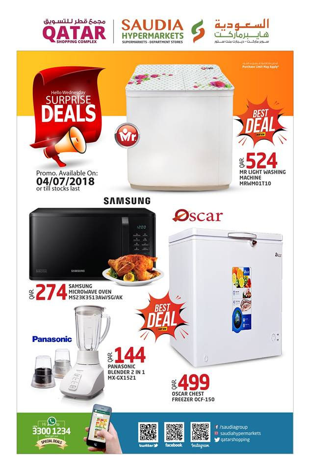 washing machine deals in saudia hypermarket