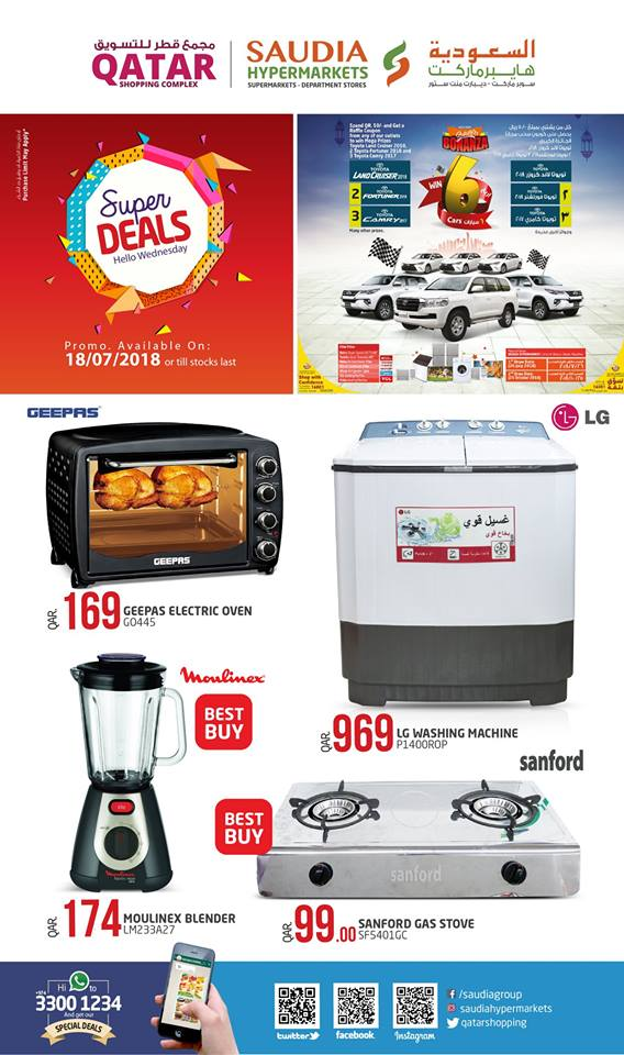 deal of the day saudia hypermarket