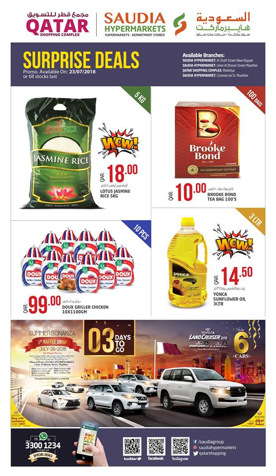 saudia hypermarket deal of the day