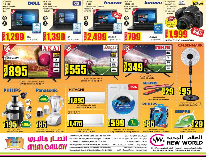 led and laptop price in qatar