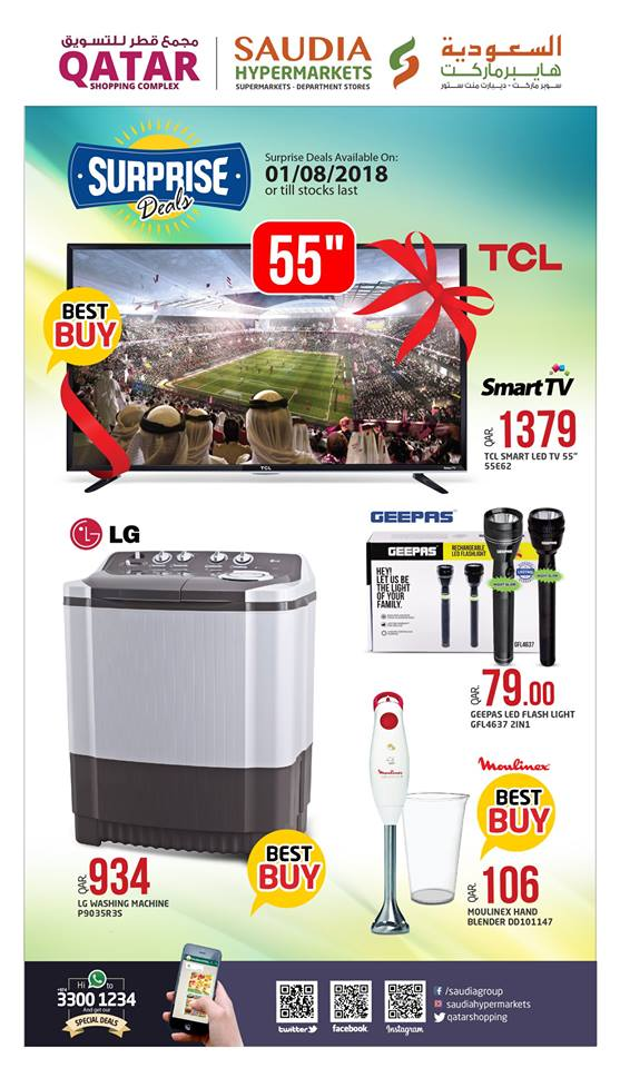 washing machine sale qatar