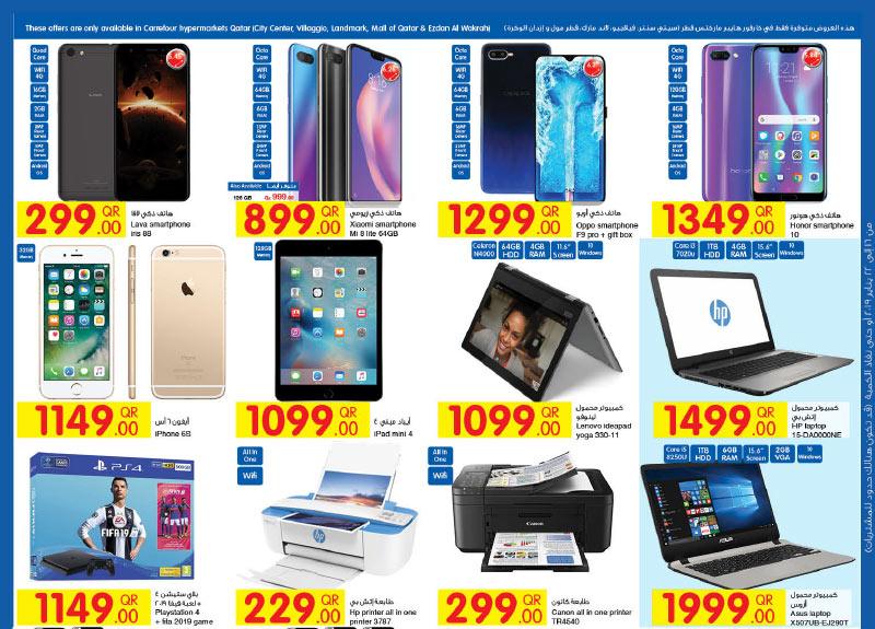 mobile phones, iphone, ipad, huawei,