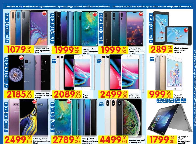 iphone xs max price qatar, iphone xs max carrefour qatar, iphone xs max qatar,