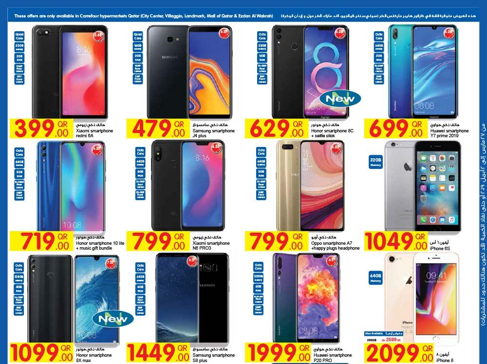 samsung galaxy s8 price qatar, iphone xs max qatar, huawei mobile phone price qatar