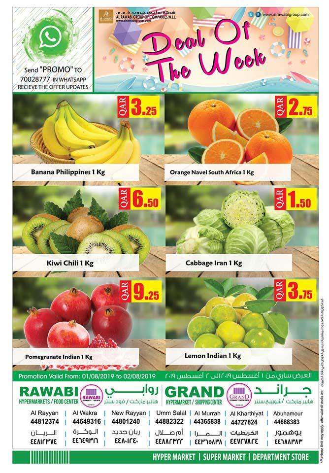 fruits, bananas, oranges, kiwis