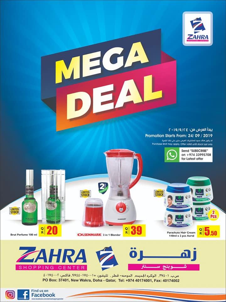 mega deals qatar