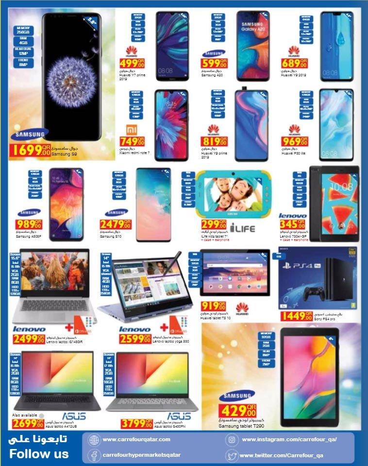 samsung galaxy 10 price qatar