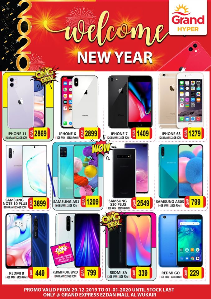iphone 11 promo qatar new year