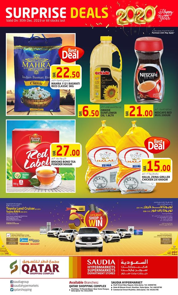 saudia hypermarket deals of the day