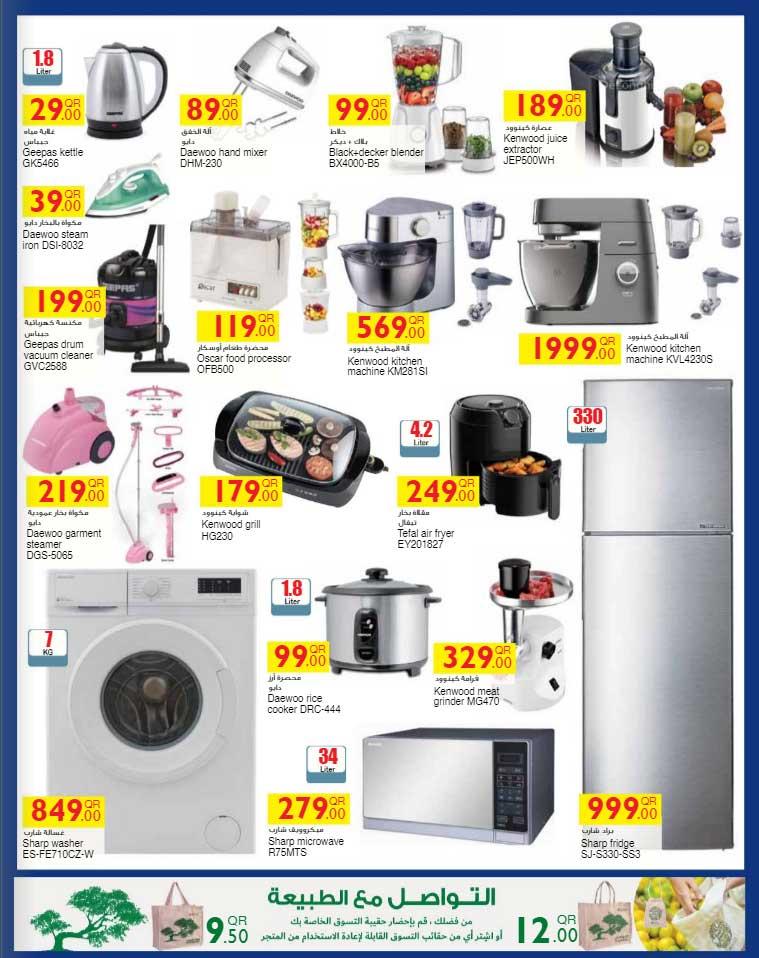 washing machine, refrigerator, washing machine