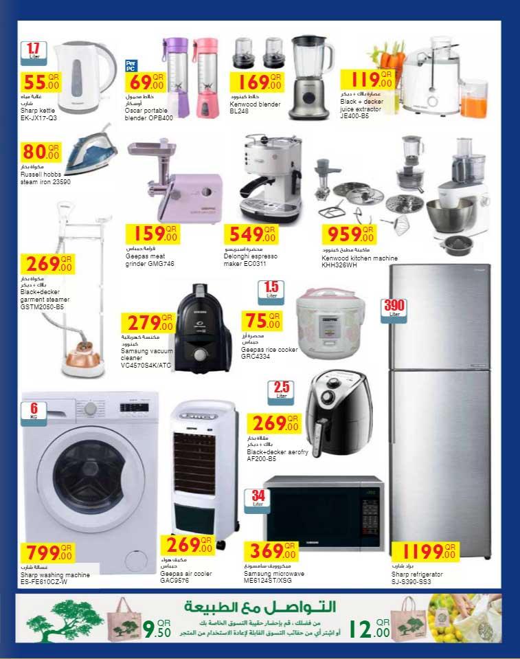 washing machine, refrigerator, vacuum
