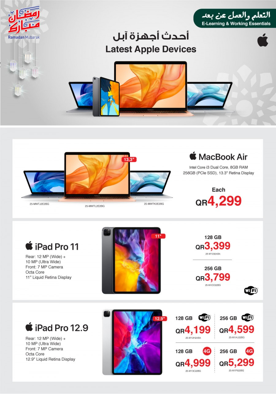 apple products price jarir qatar