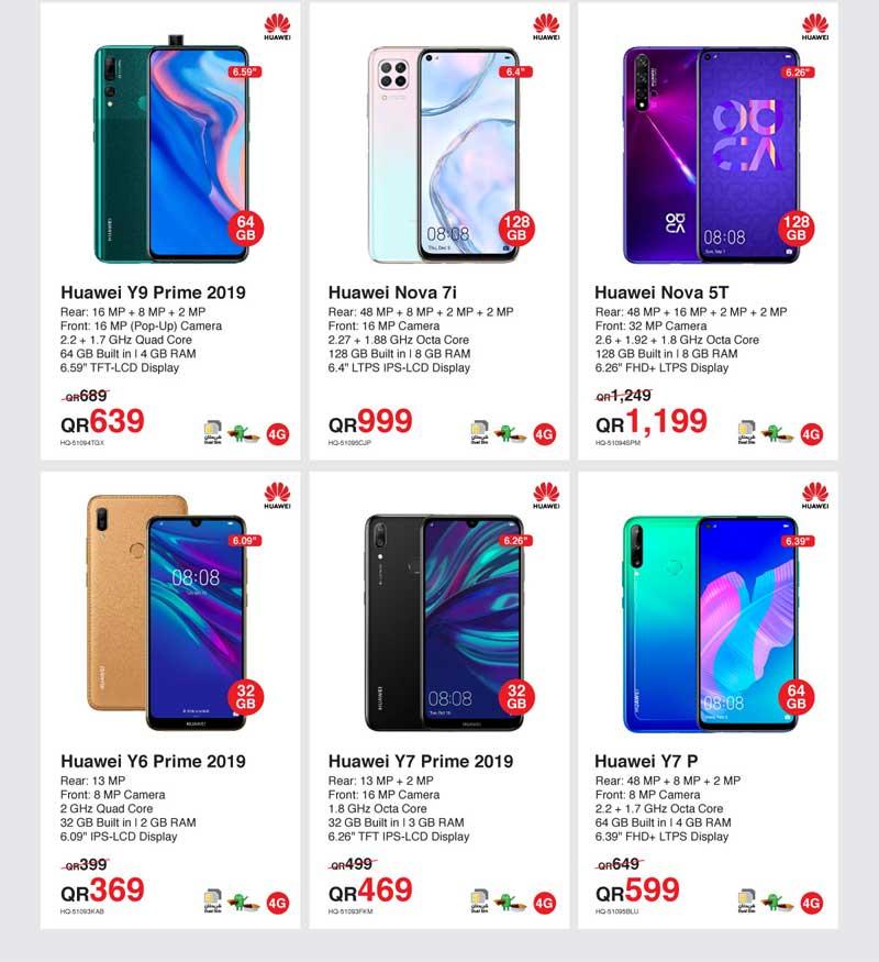 huawei phone price qatar
