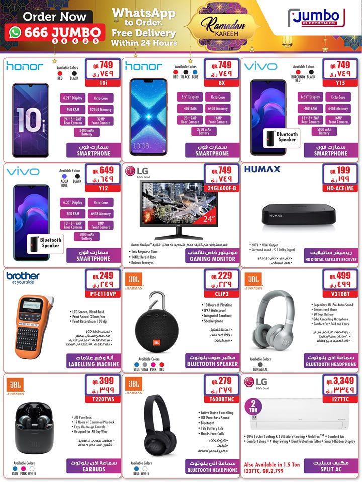 huawei phones, pc monitor, jbl headphones, honor mobile phones