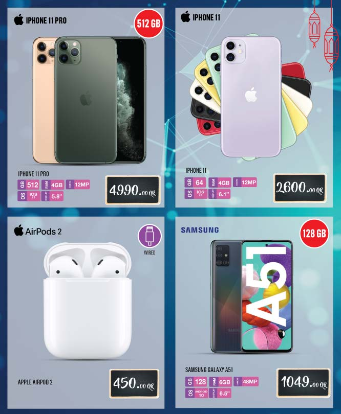 airpods 2 price qatar, iphone 11, iphone 11 pro,