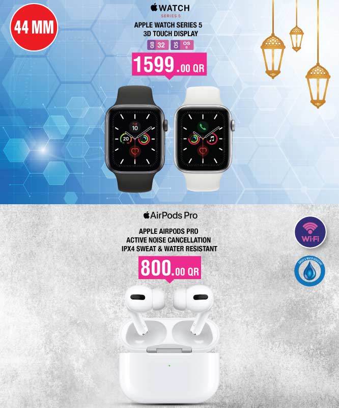 airpods pro qatar, iwatch price qatar
