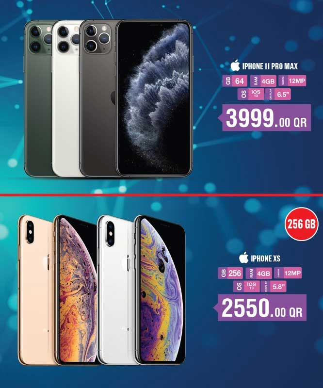 iphone 11 pro max, iphone xs qatar