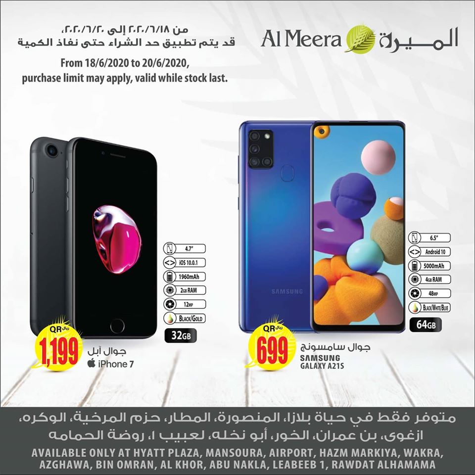 iphone 7 promo al meera, samsung galaxy a215 price qatar
