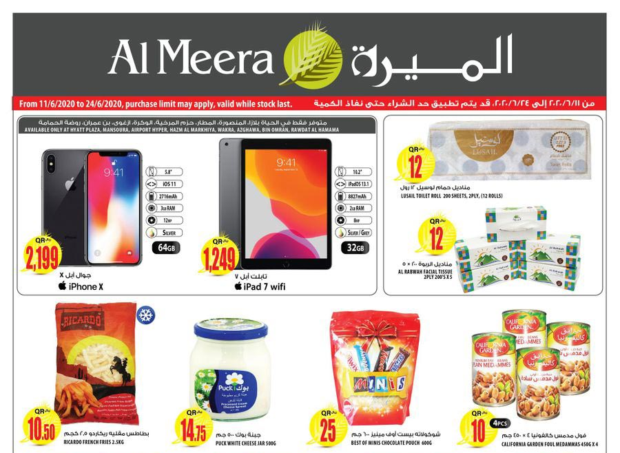 iphone x, ipad pro sale qatar