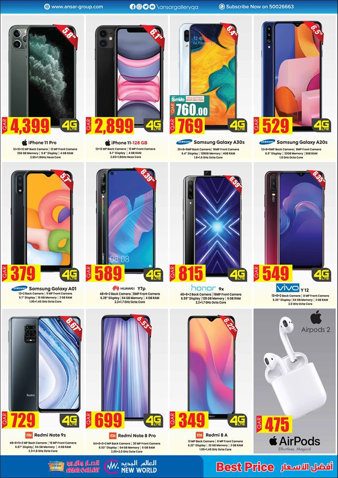 iphone pro max price