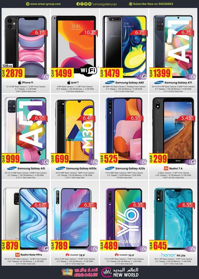 iphone 11, samsung a71, redmi note pro