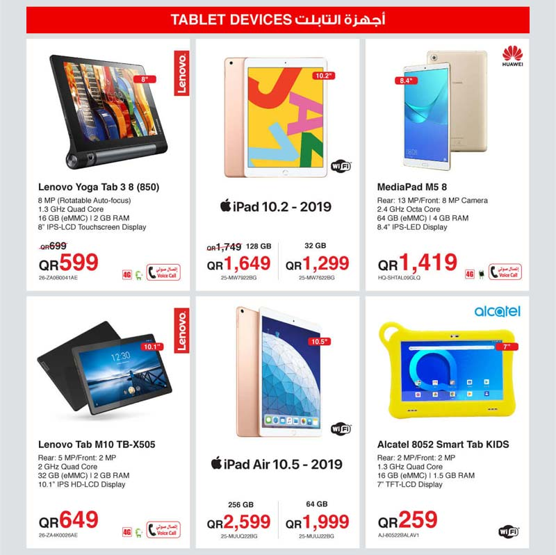 ipad 10 inches 2019, alcatel tabs for kids,