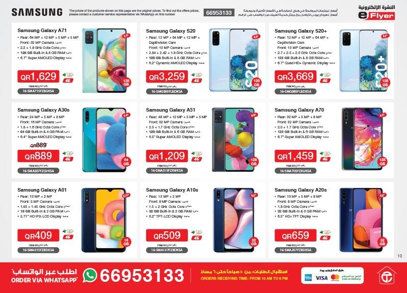 samsung s10 lite, samsung s20 price qatar