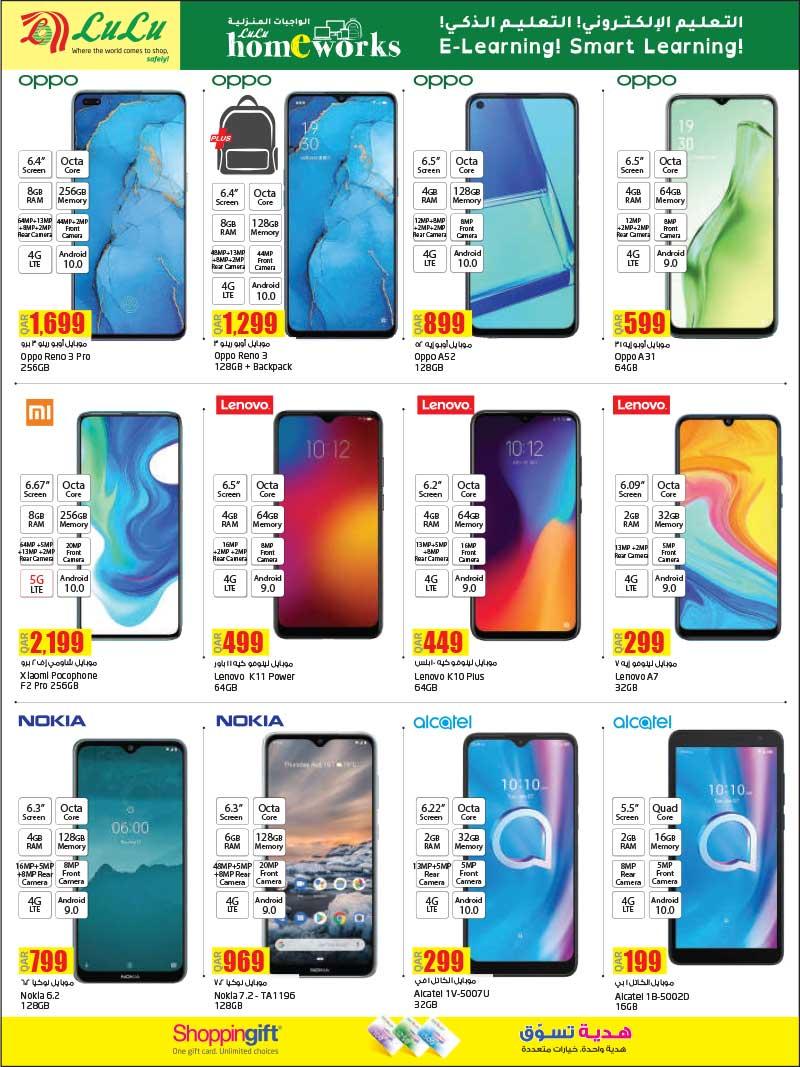 lenovo smart phone, Mi Phone, Samsung smart phone