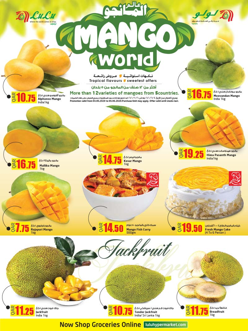 mango offers qatar