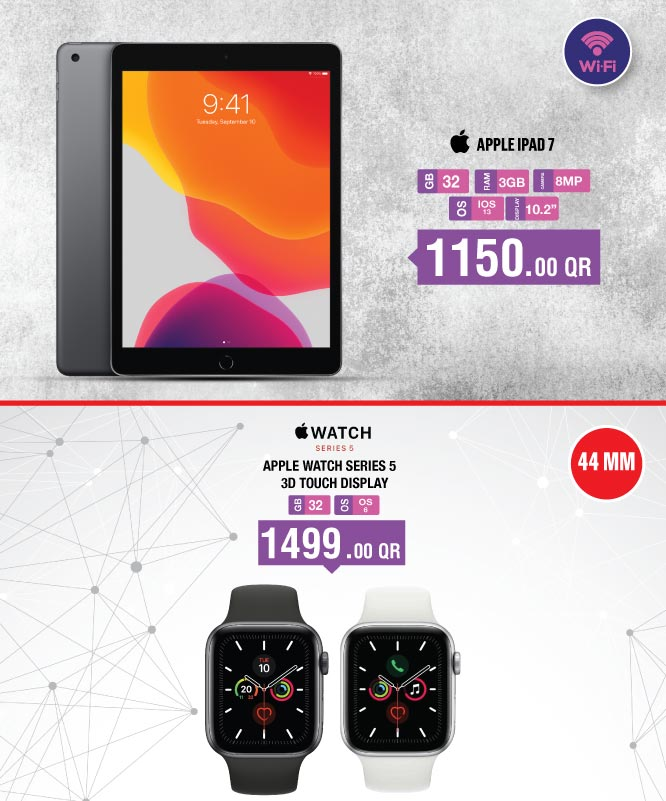 ipad 7 price qatar, iwatch 44mm discount,