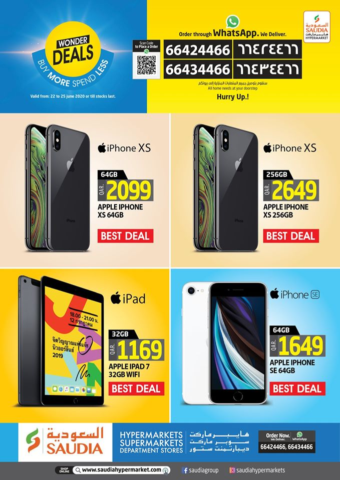 iphone x price qatar, iphone xs price, iphone se qatar saudia